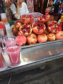 Can Dogs Eat Pomegranate Seeds - Fresh, Dried or Juice